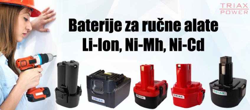 Sve vrste baterija za aku alate