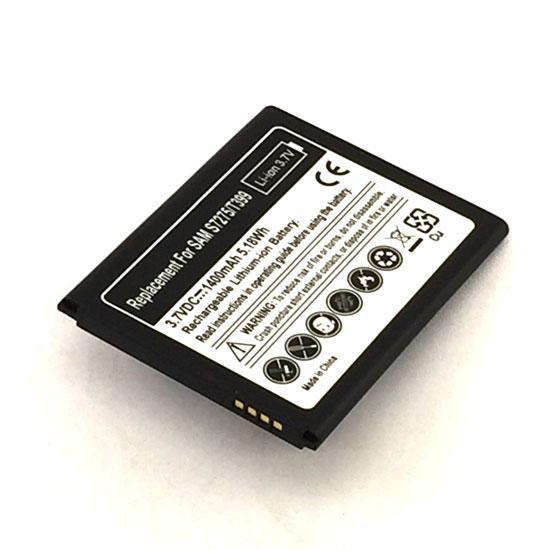 Baterija Samsung Galaxy Light T399