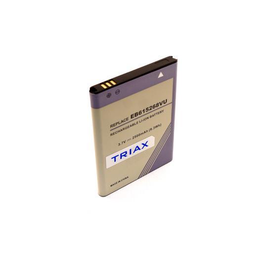 Baterija Samsung galaxy Note | EB615268VU