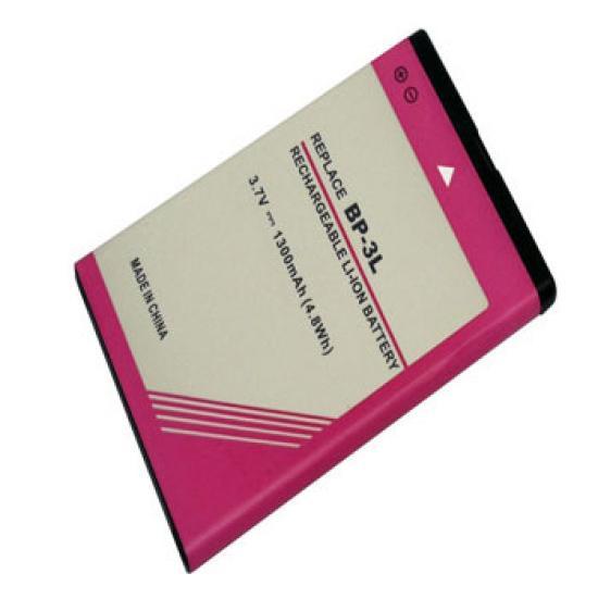Baterija Nokia 303   BP-3L
