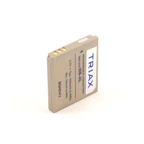 baterija nb-4l cena