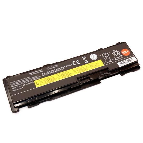 Baterija za Lenovo ThinkPad T400s   42T4689