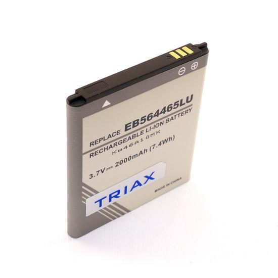 Baterija za Samsung Galaxy Beam