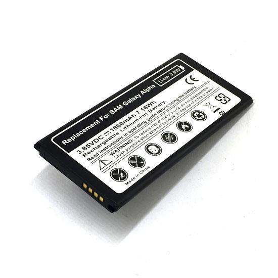 EBBG850BBE baterija