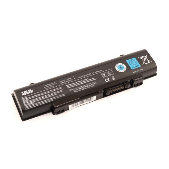 Toshiba Qosmio F60 baterija | PA3757U-1BRS