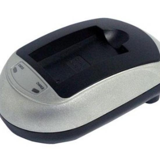 punjač za Samsung bp1030