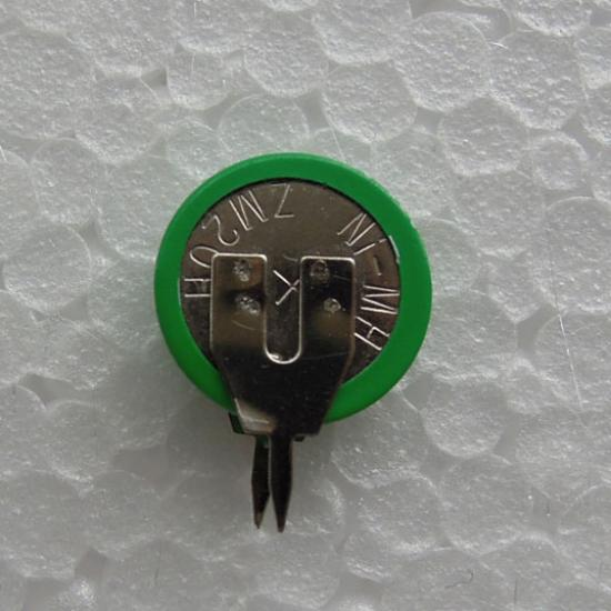 Baterija B20H cena