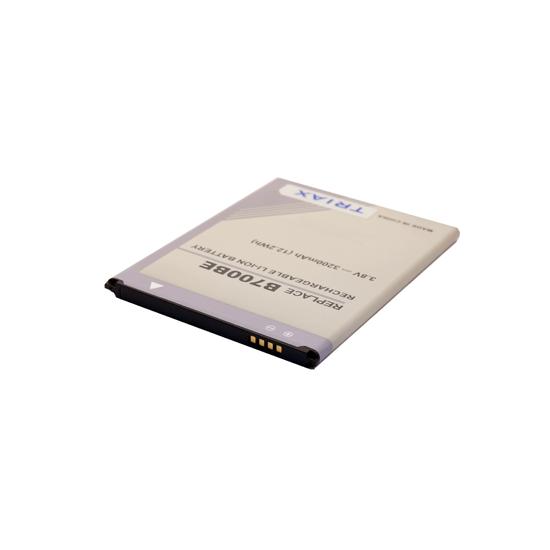 Baterija za Samsung Galaxy Mega 6.3