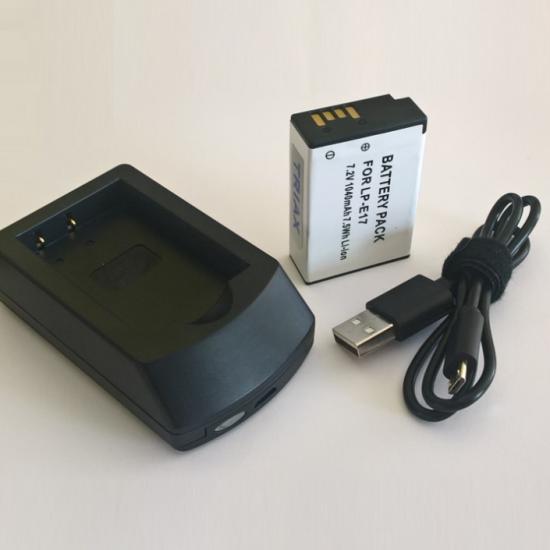 Canon LP-E17 baterija