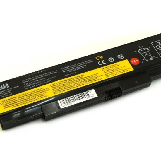 Lenovo ThinkPad E555 baterija