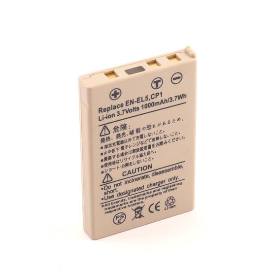 baterija nikon en-el5