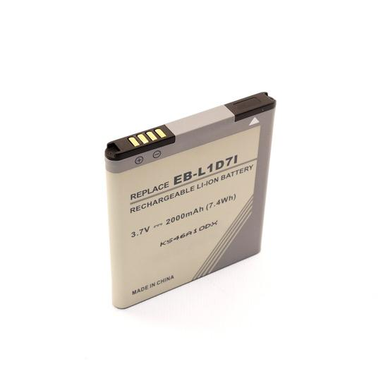 baterija samsung galaxy s2 4g