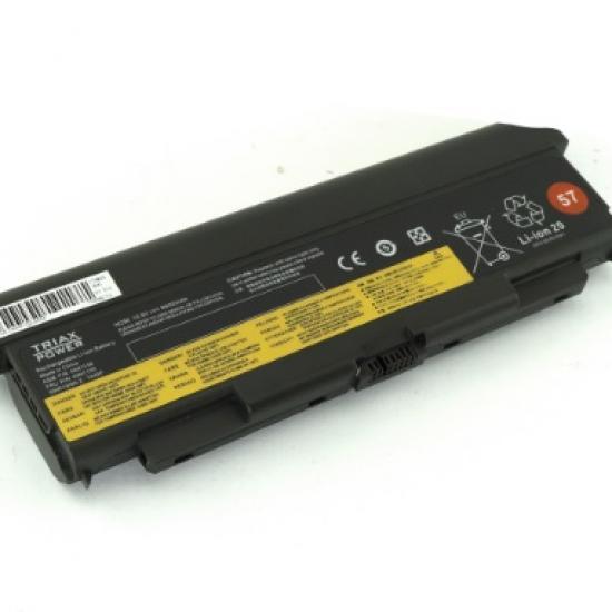 baterija lenovo 45N1151