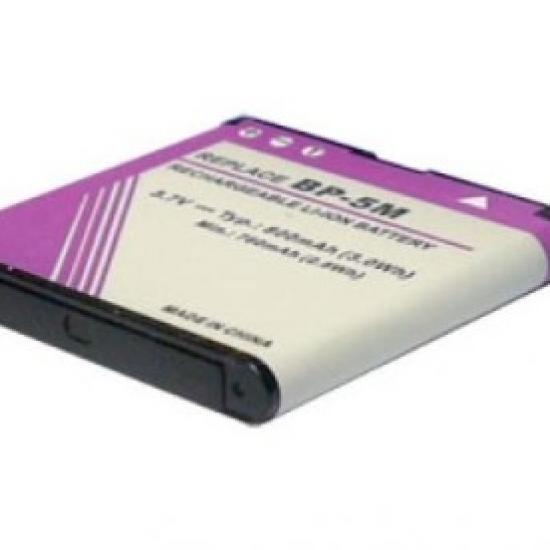 Baterija za Nokia 5700 | BP-5M