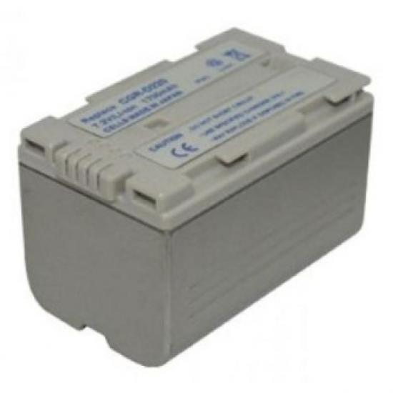 baterija panasonic CGR-D220