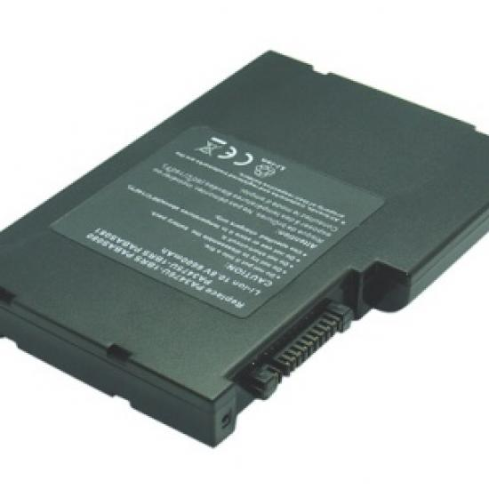 Toshiba baterija za Dynabook Qosmio | PA3476U-1BRS
