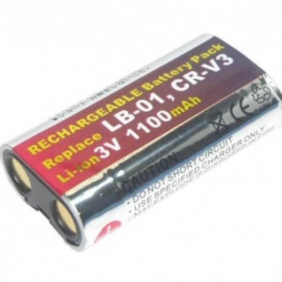 baterija cr-v3