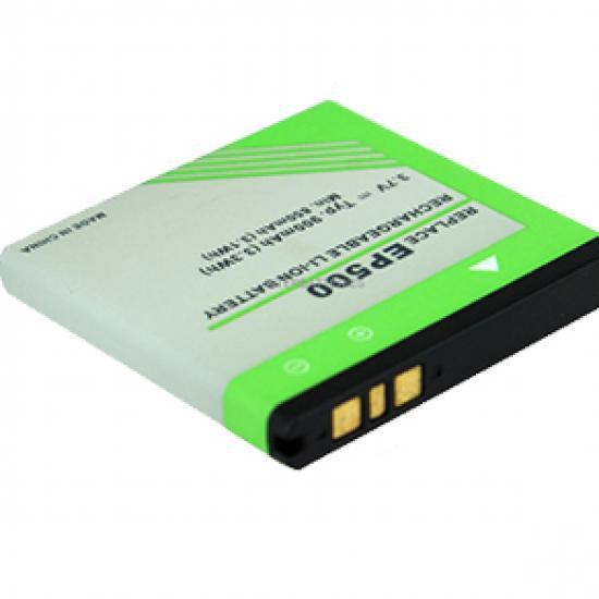 baterija sony xperia mini pro