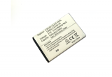 baterija Siemens Gigaset SL400