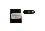 HHR-P511 baterija