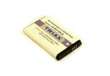 Samsung HMX-U15 baterija