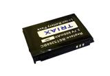 Baterija za Samsung D800   BST5268BC