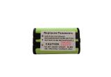 HHR-P104 baterija