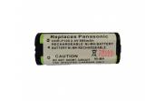 HHR-P105 baterija